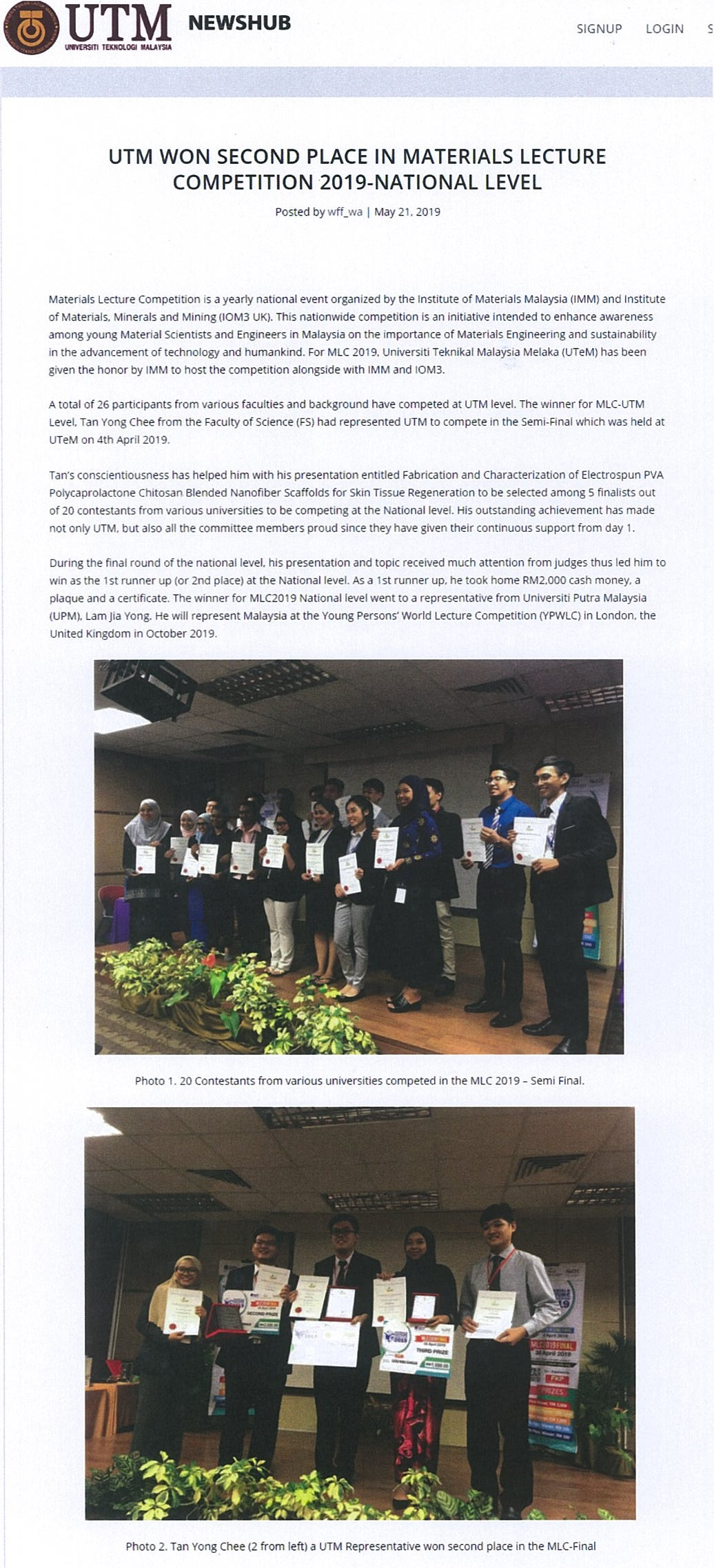 UTM won second place in materials lecture competition 2019-national level